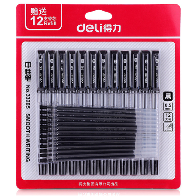 0.5mm Black Neutral Pen To Send 12 Core School Office Large Capacity Supplies Learning Stationery