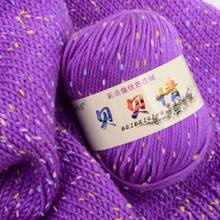 500 г/лот, цветная, в горошек, шелковая, для Барби, для малышей, шерстяная, для малышей, для малышей