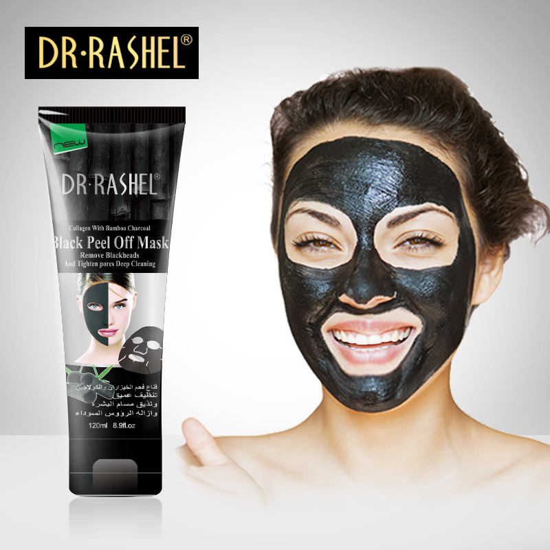 buy blackhead mask