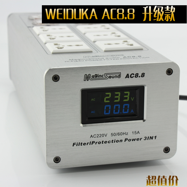 New Weiduka AC8.8 3000W 15A Advanced Audio Power Purifier Filter AC Power Socket (upgrade) one pcs hi end universal socket power filter conditioner black weiduka 3000w ac8 8 10way 15a