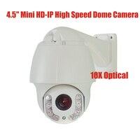 Free shipping 4 Inch 10X HD 4mp OV4689 IP PTZ high speed dome camera mini pan tilt zoom Onvif network megapixel camera