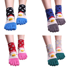 bb1e335f347 Winter Useful Keep Warm Socks Comfortable Socks Women Men Cute Cocks Socks  Funny Five Finger Socks