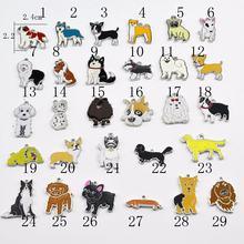 10 шт/Лот новинка 2020 модные подвески в виде собаки прекрасный