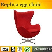 U BEST Classic Design Fabric Swivel Egg Chair For Living Room,Fabric Replica  Arne