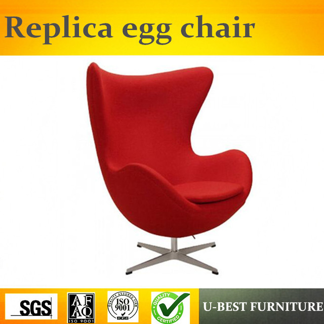 U BEST Classic Design Fabric Swivel Egg Chair For Living Room,Fabric  Replica Arne
