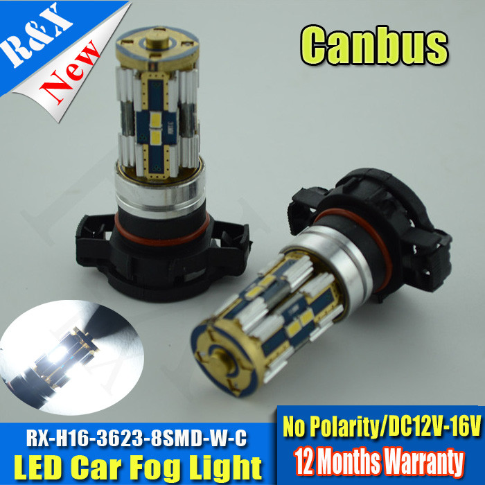 1pcs Error Free Xenon White High Power 8W Samsung LED 5202 PSX26W H16 LED Bulbs For car Fog Lights or Daytime Running Lights