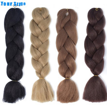 "Your Style 24"" 100g Synthetic Ombre Color Expression Braiding Hair Extensions For Jumbo Crochet Hair Braids African Fake Hair(China)"