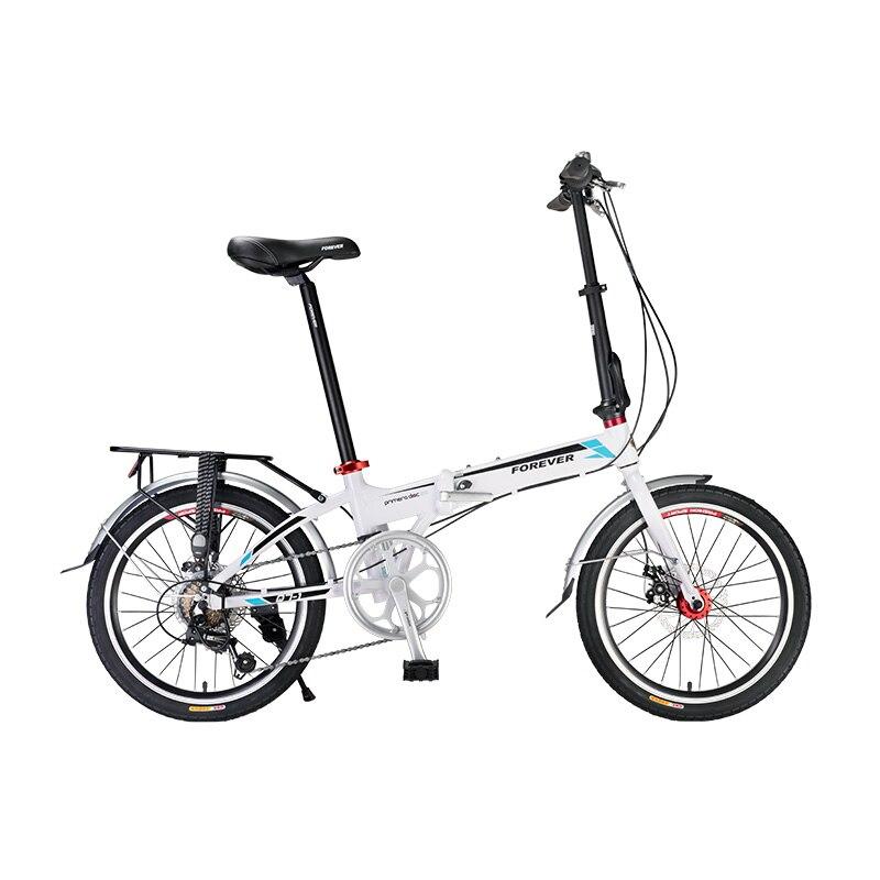 Vélo pliant 20 pouces Style masculin femme dépasser la lumière Absorption des chocs pratique à petite échelle Absorption des chocs vitesse Variable