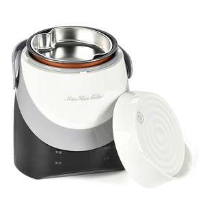 1.3L Rice Cooker Electric Lunch Box Mini Steam Cook