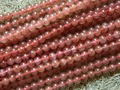 Free shipping (3 strands/set) natural 6mm strawberry quartz crystal beads round stone for jewelry making