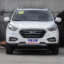 Car styling 2013-2014 For Hyundai ix35 Environment Original ABS Front Grille Trim Racing Grills Trim,Car styling