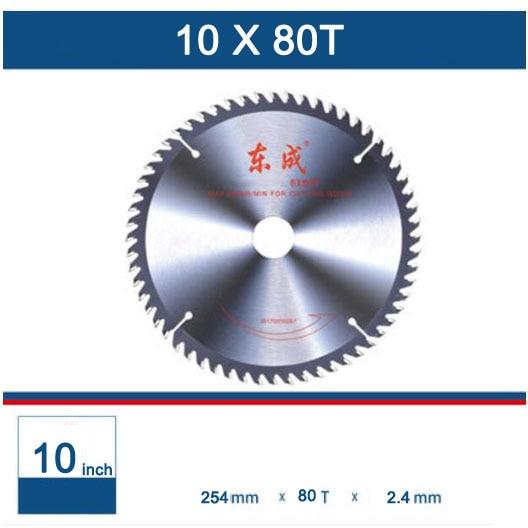 10X80T