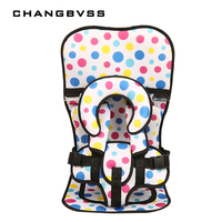 2018 New Kids Portable Car Seat For 3 7 Years Children S Car Chairs Toddler Baby