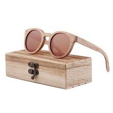 BerWer Polarized Wooden Bamboo Sunglasses Men Top B