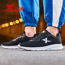 Xtep Men Women Running Shoes Adults Casu