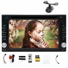 "6.2"" 2 Din Car DVD Player GPS Navigation Car Stereo Bluetooth Car Audio Radio Video Player Rear Camera 8GB GPS Map Card"