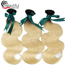 10A Brazilian 100% Human Hair Weave Bundles Ombre Blonde 1B/613 Body Wave Virgin Hair Bundle Double Weft Hair Extensions 10-26(China)