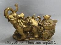 14 Chinese Folk Brass Elephant Pull Yuan Bao Auspicious Wealth Statue Sculpture