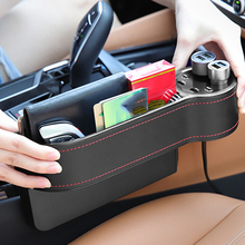 Car Seat Gap Plastic Storage Box Dual USB Charging Cigarette lighter Multi-use Stowing Tidying Fits for DC12V -24V Model