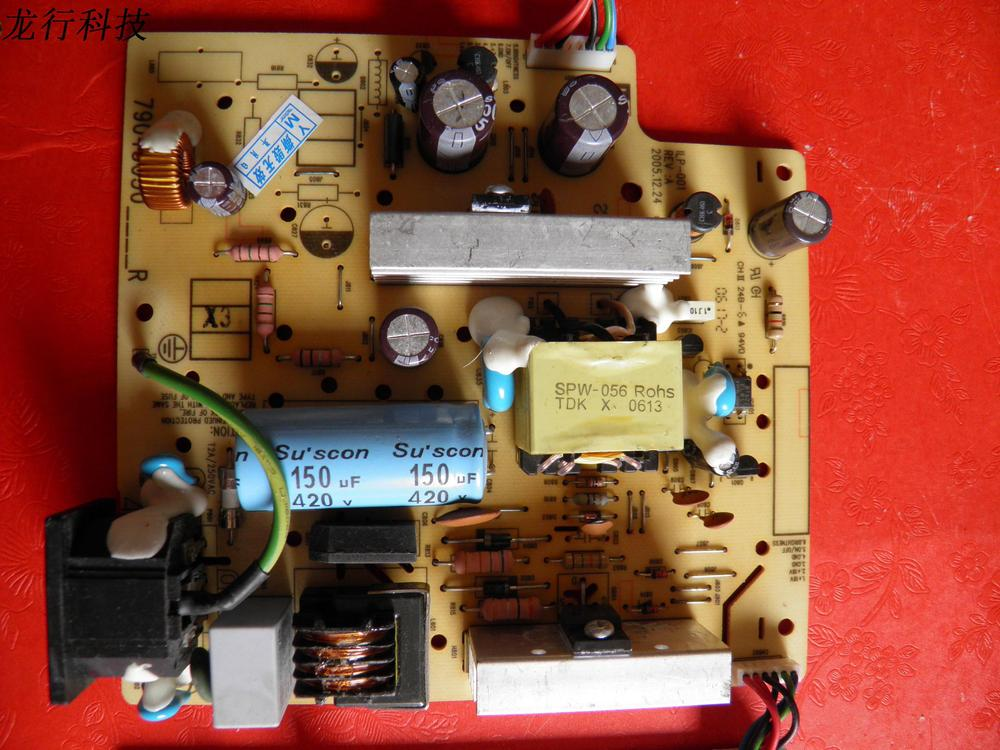 Free Shipping>Original  AL2016W  Power Board ILP-001 490450500200R 6 lines 79045050-Original 100% Tested Working original prodesk 600 g1 original 702309 001 702457 001 240w power supply