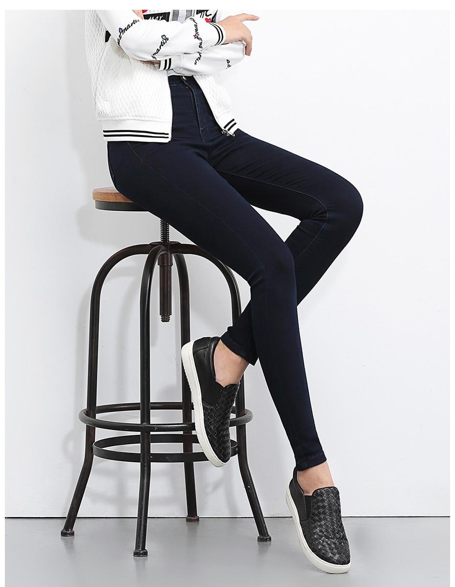 LEIJIJEANS 2020 Plus Size button fly women jeans High Waist black pants women high elastic Skinny pants Stretchy Women trousers 27