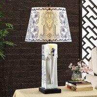 Fabrics Table Lamp Modern White Elephant Ceramic Grade Eyeshield Desk Lamp For Home Bedroom Living Room