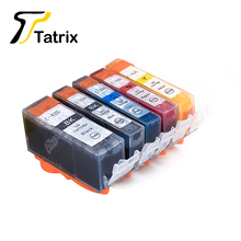5PK PGI 425 CLI 426 ink cartridge compatible for Canon PIXMA IP4840 5140 5240 5340 MX714