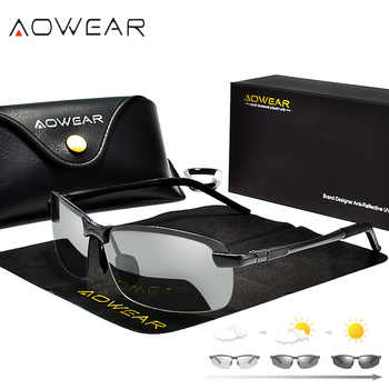 AOWEAR Driving Polarized Photochromic Sunglasses Men Chameleon Glasses Men Sunglasses Driver Goggles oculos lentes de sol hombre - DISCOUNT ITEM  51% OFF All Category