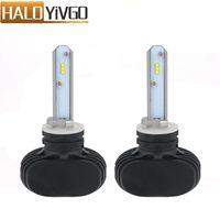 880 881 H27 LED Car Headlight Bulb 50W 8000Lm 6500K All In One Car LED Headlights