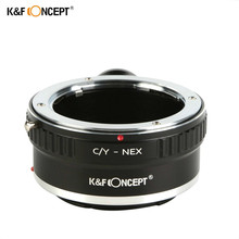 K&F Concept Lens Adapter Ring with Tripod for Contax / Yashica (c/y or cy) Lens to Sony DSLR Camera Body