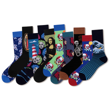 Happy Socks New Creative Men Cartoon Animal Women Vintage Oil Paint Shark Mona Lisa Sock Short Funny Cotton Pattern
