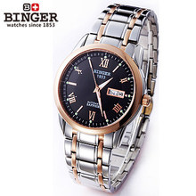 2016 New arrive Famous Brand Binger watch Fashion roma letter Date Month watches Hours men rose gold mechanical auto wristwatch