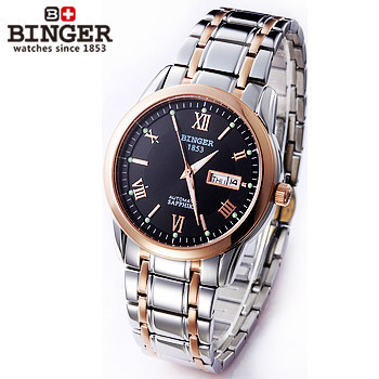 2017 New arrive Famous Brand Binger watch Fashion roma letter Date Month watches Hours men rose gold mechanical auto wristwatch original binger mans automatic mechanical wrist watch date display watch self wind steel with gold wheel watches new luxury