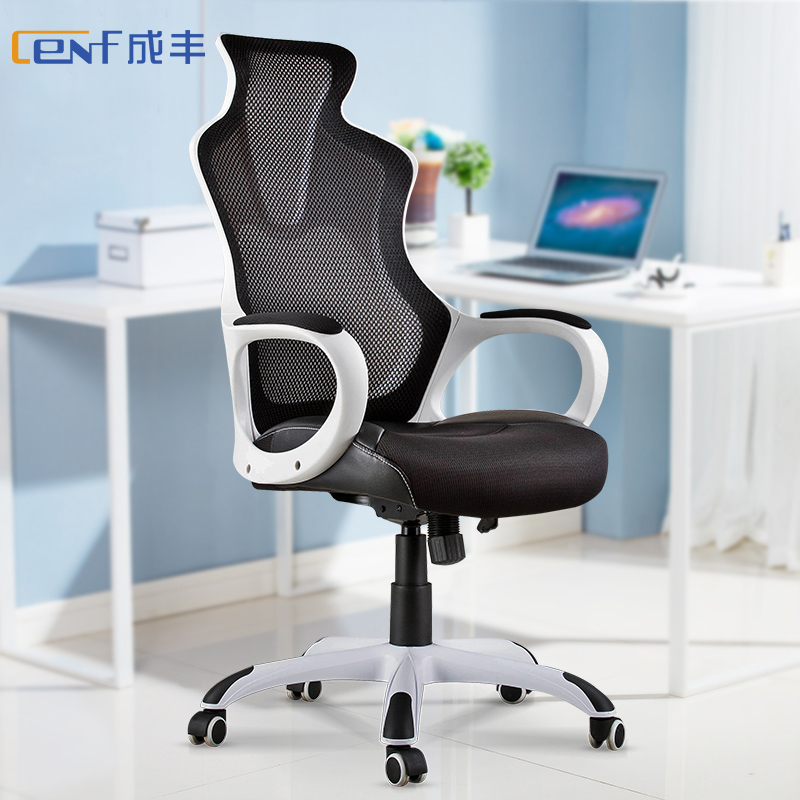 Mesh Gaming Chair Posture Modern Cheng Feng Fashion Computer Racing Cafe Ergonomic Video Game