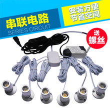 6x1W 5x1W 4x1W 3x1W mini LED spot cabinet lamp LED spotlight puck lights display downlight 110V 220V with plug switch ON/OFF