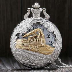 Винтаж серебро очаровательный золотой поезд резные открываемые полые стимпанк мужчины кварцевые карманные часы Для мужчин Для женщин