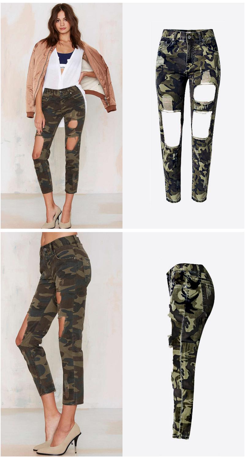 Camouflage-pants_01