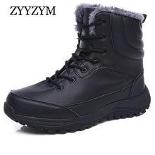 Zyyzym/мужские зимние ботинки; Кожаные 2020; Супертеплые плюшевые