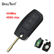 цена на OkeyTech 4D60 Chip 3 Button Flip Folding Remote Smart Car Key 433Mhz for Ford Focus Mondeo Galaxy Fiesta C Max S Max FO21 Uncut