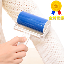 Hot sale New clothes Brush Washable lint remover Magic Hair Remover Sticky Roller Cloth Cleaning Lint Dust