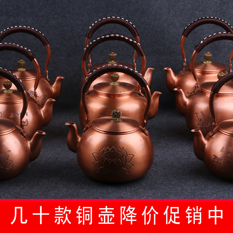 Copper Tetsubin Teakettle 3