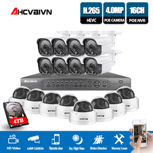 H.265 16CH POE 5MP NVR System 16Pcs 48V 4MP 2560*1440 Security In/Outdoor Onvif POE IP Camera CCTV Video Surveillance kit 8CH 4K стоимость