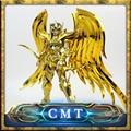 Большие Игрушки GT Ex Стрелец Aiolos Душа Золото Saint Seiya Металл Броня Миф Ткань Золото Фигурку