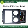 Обновлен Оригинальный Автомобиль Радио Игрок Костюм для Nissan Qashqai Car Video Player встроенный Wi-Fi GPS Навигации Bluetooth