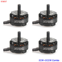 4pcs EMAX MT2204 II rc brushless outrunner drone motor 2300kv multi axis copter 3mm shaft quadcopter electric motor helicopter