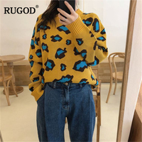 RUGOD Women Multicolor Elegant Leopard Print Sweater 2018 O Neck Office Lady Jumper New Autumn Women Campus Highstreet Pullovers