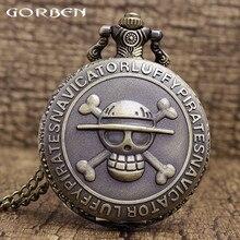 Antique One Piece Pirate Skull Pocket Watch Vintage Steampunk Quartz Necklace Watch With Chain For Children Boy Gift
