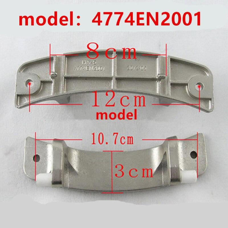 Подходит для LG стиральная машина 4774EN2001 дверных петель