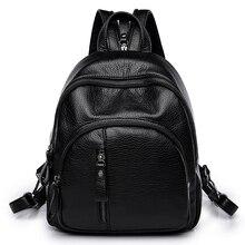 Amasie новое поступление черный рюкзак маленькие женщины школьная сумка Книга сумка натуральная кожа сумка sac dos рюкзак для подростков EGT9002
