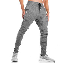 цены Summer Fitness Sport Pants Men Elastic Breathable Sweat Pants Grey Running Training Pants Basketball Jogging Trousers